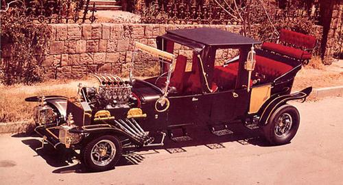 The Munsters, The Munster Koach, The Munsters car