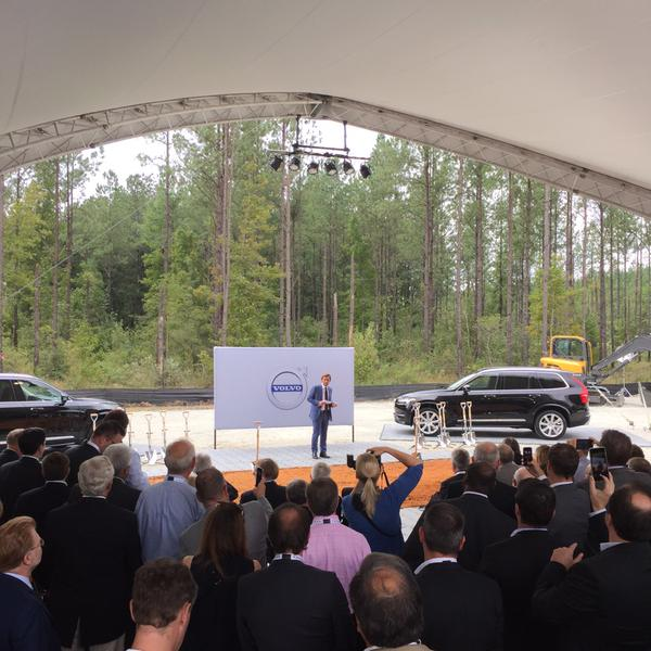 The first Volvo's plant in the U.S. will become operational in 2018