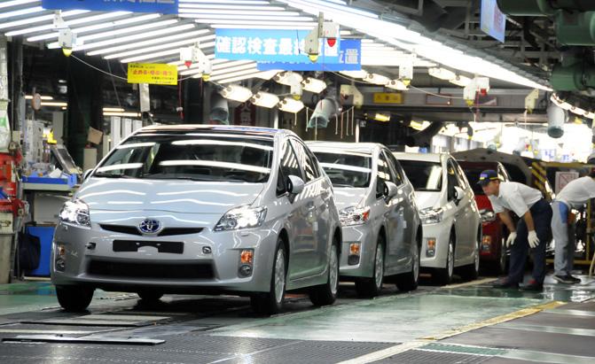 Toyota plant