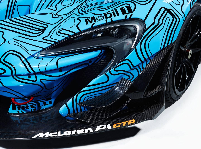 unique McLaren