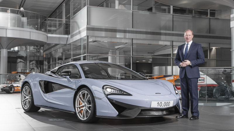 McLaren built its 10,000th road-worthy car