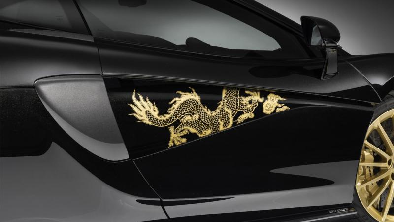 McLaren 570GTCabbeen: dragon motifs