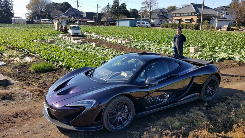 A McLaren P1 on a farm in Japan, what may be more absurd?!