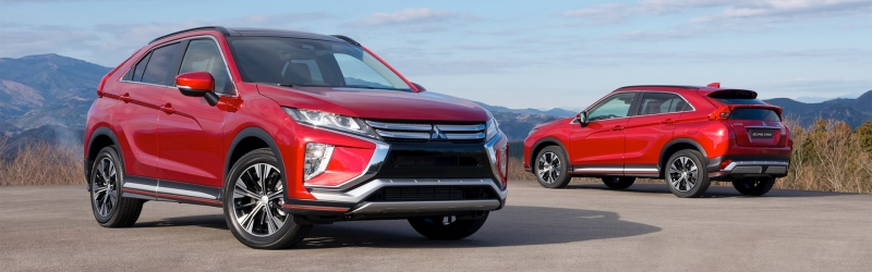 Mitsubishi Eclipse: The Compact SUV with a controversial name