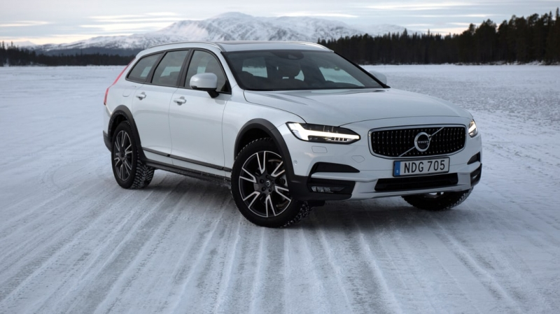 The 2017 Volvo V90 Cross Country is a stylish, all-terrain wagon