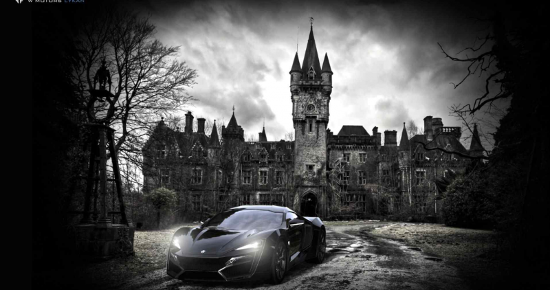 4  Most expensive cars in 2016